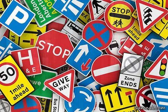 آییننامه اجرایی آموزشگاه رانندگی