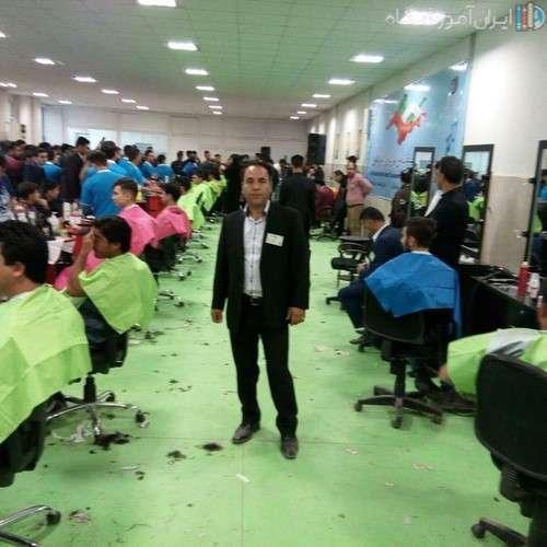 آموزشگاه آرایشگری مردانه ونک