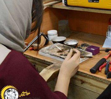 آموزشگاه طلا و جواهرسازی خورشید تابان