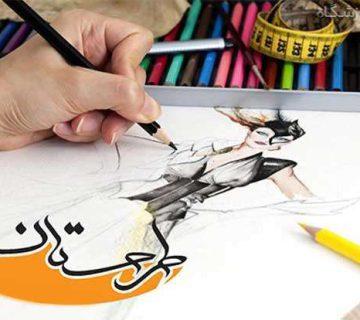 مرکز مهارتی و هنرهای تجسمی طرحستان