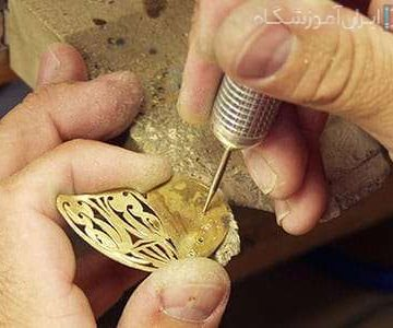 آموزشگاه طلا و جواهر جواهر نشان
