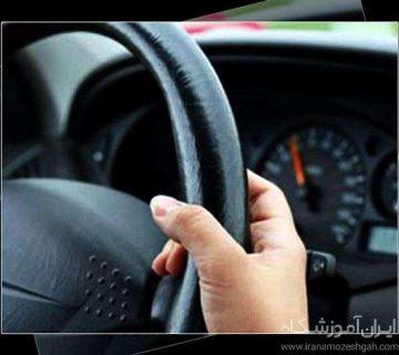 آموزشگاه رانندگی پیروز