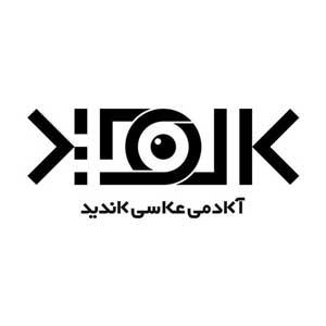 آموزشگاه عکاسی کاندید - بهترین آموزشگاه عکاسی شهریار