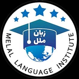 آموزشگاه زبان ملل شعبه کرج