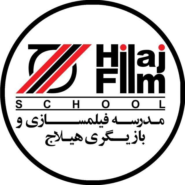 مدرسه فیلمسازی و بازیگری هیلاج