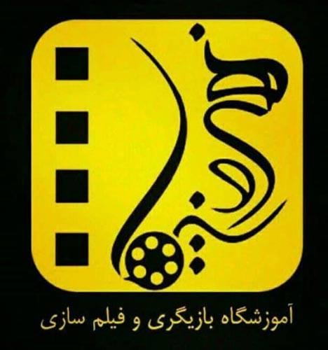 آموزشگاه بازیگری هنر و سینما - بهترین آموزش بازیگری تهران