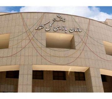 نحوه شکایت از آموزشگاه های تهران