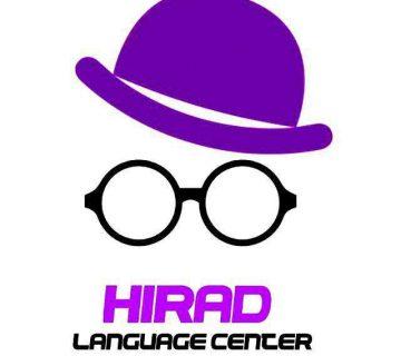 آموزشگاه زبان های خارجی هیراد یزد