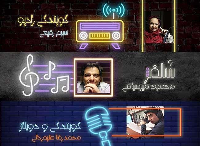 آکادمی هنر هزاره | آموزشگاه صدای میلنیوم