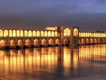 فهرست آموزشگاه های اصفهان