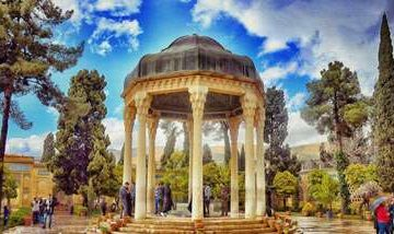 فهرست آموزشگاه های شیراز
