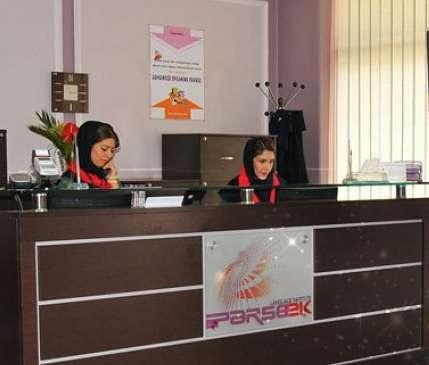 آموزشگاه زبان پارسیک