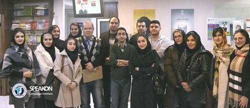 کلاس زبان شرق تهران