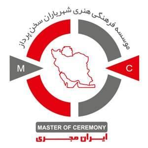 آموزشگاه گویندگی و سخنوری مدرسه سخن ایران
