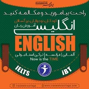 انتخاب بهترین دیکشنری انگلیسی به فارسی در 5 دقیقه