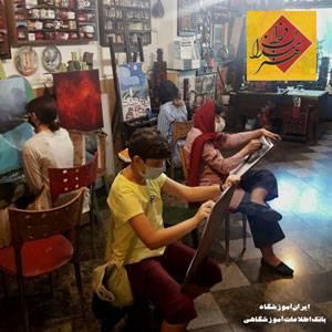 آتلیه و آموزشگاه هنرهای تجسمی هنرمندان فردا در پونک