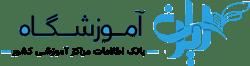 بانک اطلاعات آموزشگاهی
