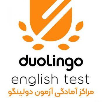 کلاس دولینگو